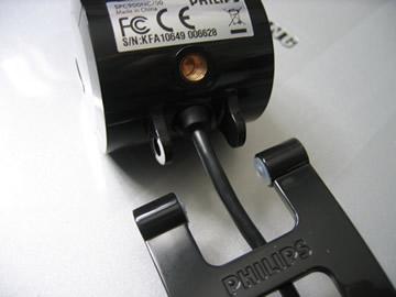 Remove SPC900 Monitor Clip