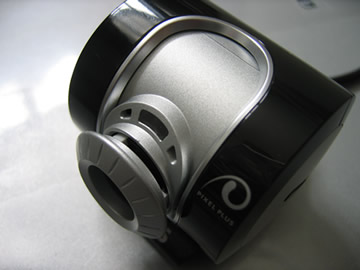 Remove outer lens cover of SPC900