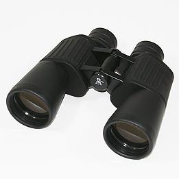 Helios Naturesport Binoculars